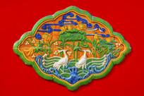 沈阳故宫屏风墙仙鹤与荷花壁雕