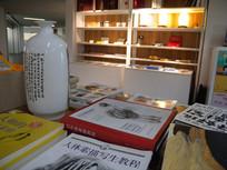书店书籍展示
