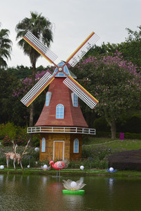 云台花园荷兰风车小屋及灯组