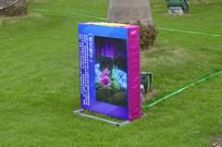 云台花园纸艺兔子解说牌