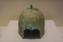 西夏文物铜头盔