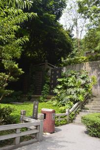 白云山公园碑林绿道