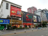 黎平福一村购物广场