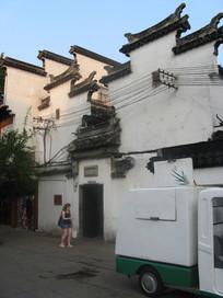 秦淮河边的徽派建筑