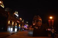 时光贵州旅游商业街
