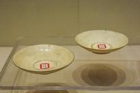 西夏文物白瓷碟