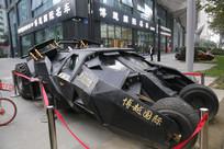 博越国际名车店停的特种车