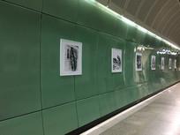 地铁室内墙壁挂画