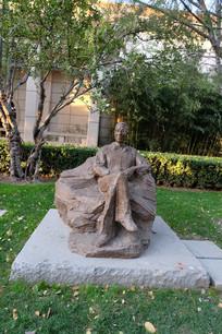 潘天寿坐像