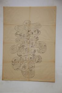 清代寿字图画册