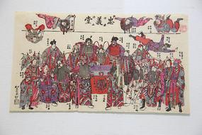 清代忠义堂人物图画册