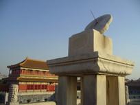 北京故宫日晷
