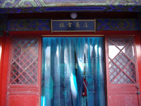 北京故宫商店