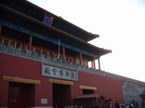 北京故宫神武门