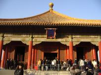 北京故宫中和殿