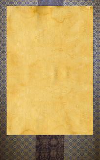 典雅水彩纸背景画框