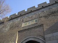 冬天的八达岭长城北门