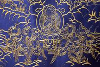 金色丝线绣出的佛像