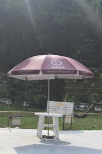欧式遮阳伞餐桌