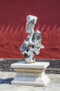 沈阳故宫石台上的假山