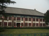 燕京大学历史建筑