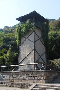 湘湖越王城山瞭望塔侧景