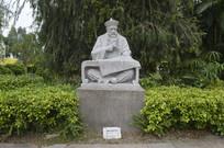 洋务救国张之洞雕塑