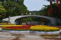 云溪生态公园正门花圃