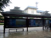 黎平城区侗族特色的公交站台