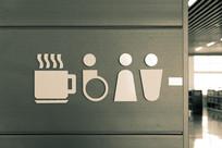 热水卫生间等指示标识