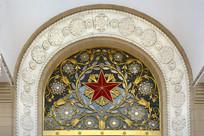 浮雕北展拱门纹饰