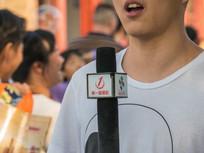 惠州电视台标志的麦克风