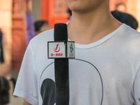 惠州电视台的麦克风