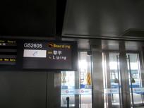 黎平航班提示