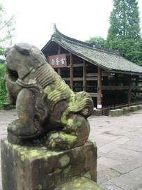 石狮前的古磨坊