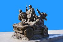 雕塑伞兵突击车