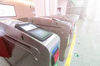 地铁进站检票机