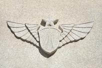 浮雕空军徽章