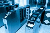 高铁站自动检票机