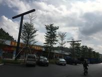 广州天健家居装饰建材市场图片