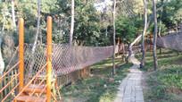 索桥休闲运动设施