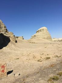 新疆克拉玛依山茂