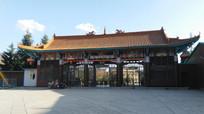 昭通大龙洞古典大门建筑风景