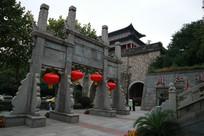 南京阅江楼门前的牌坊