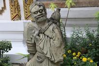 泰国版的汉钟离雕像