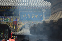 大雾弥漫的文殊菩萨殿
