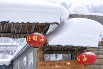 红灯笼雪乡冬季积雪白雪