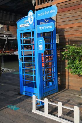 蓝色的电话亭