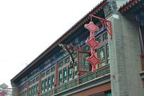 天津历史建筑