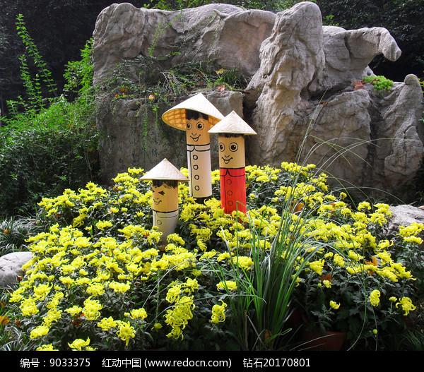 菊花和卡通人物园艺设计图片